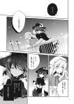2girls book capelet cosplay doujinshi fedora greyscale hat highres holding holding_book holding_clothes holding_hat lamppost long_hair looking_at_another lying maribel_hearn maribel_hearn_(cosplay) mob_cap monochrome multiple_girls night night_sky on_back outdoors sky torii_sumi touhou translation_request usami_renko usami_renko_(cosplay)