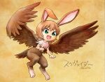 1girl :d animal_ears brown_hair character_name commentary_request cryptid eyebrows_visible_through_hair feathered_wings fewer_digits full_body green_eyes monster_girl open_mouth original rabbit_ears short_hair skvader smile solo unno_hotaru wings