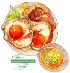 egg food food_focus garnish highres meat momiji_mao no_humans original plate saucer signature simple_background soup still_life sunny_side_up_egg vegetable white_background