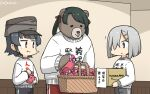2girls alternate_costume amazon_(company) animalization arare_(kancolle) bag bear black_hair black_pants blue_eyes box brown_eyes cardboard_box commentary_request cowboy_shot dated eating grey_pants hair_ornament hair_over_one_eye hairclip hallway hamakaze_(kancolle) hamu_koutarou hat highres indoors kantai_collection long_hair mikuma_(kancolle) multiple_girls pants red_pants satchel short_hair silver_hair standing sweater track_pants translation_request twintails white_sweater