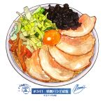 bowl egg egg_yolk food food_focus highres meat momiji_mao no_humans original realistic signature simple_background soup still_life translation_request vegetable white_background
