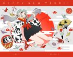 1girl 2021 acubi_tomaranai animal_print bangs black_skirt bug cow_print daruma_doll egasumi fan grey_hair hands_up happy_new_year highres insect long_hair long_sleeves new_year origami original paper_crane parted_lips pleated_skirt red_ribbon ribbon ribbon_trim shoes skirt socks solo spinning_top twintails white_legwear wide_sleeves yellow_eyes