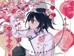 1boy alternate_costume artist_name bangs black_eyes black_hair black_pants cherry_blossoms closed_mouth commentary dangan_ronpa_(series) dangan_ronpa_v3:_killing_harmony flower hair_between_eyes hair_flower hair_ornament hand_up hat highres jacket knee_up lampion long_sleeves looking_to_the_side male_focus ouma_kokichi pants pink_flower red_flower rina_(crystalrina) shiny shiny_hair short_hair sleeves_past_wrists solo upper_body white_background white_jacket