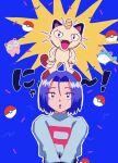 1boy blue_background gen_1_pokemon gen_2_pokemon highres james_(pokemon) jigglypuff lr_cu3 marill meowth poke_ball pokemon pokemon_(anime) pokemon_(creature) sitting team_rocket