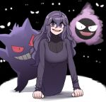 @_@ all_fours bags_under_eyes black_dress colored_sclera darkness dress english_commentary gastly gen_1_pokemon gengar glowing glowing_eyes hair_between_eyes hairband hex_maniac_(pokemon) highres long_dress long_hair looking_at_viewer mata_(matasoup) messy_hair open_mouth pokemon pokemon_(game) pokemon_xy purple_hairband red_sclera smile spiral_eyes teeth turtleneck violet_eyes