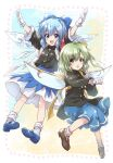 2girls armband bangs black_jacket blue_bow blue_dress blue_eyes blue_footwear blue_hair bow brown_footwear cirno clenched_hand commentary_request commission daiyousei dress eyebrows_visible_through_hair fairy fairy_wings fighting_stance floating gakuran gloves green_eyes green_hair hair_bow highres ice ice_wings jacket kuroi_mimei light_frown loafers mary_janes medium_dress medium_hair multiple_girls one_side_up open_mouth ouendan school_uniform shoes sidelocks single_horizontal_stripe skeb_commission smile socks tasuki touhou white_gloves white_legwear wings