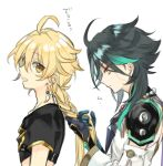 2boys aether_(genshin_impact) ahoge arm_guards bangs bead_necklace beads black_gloves black_hair blonde_hair braid braiding_hair detached_sleeves eyebrows_visible_through_hair from_side genshin_impact gloves green_gloves green_hair hair_between_eyes hairdressing holding holding_another's_hair jewelry long_hair long_sleeves looking_back maka_(morphine) male_focus multicolored_hair multiple_boys necklace open_mouth shoulder_spikes simple_background spikes tassel translated tying_hair white_background xiao_(genshin_impact) yellow_eyes