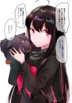 1boy 1girl absurdres ahoge animalization artist_name bangs black_eyes black_hair black_scarf black_shirt bow bowtie closed_mouth commentary_request fate/grand_order fate_(series) frown hair_strand hands_up highres holding_another koha-ace long_hair long_sleeves looking_at_viewer looking_to_the_side okada_izou_(fate) omizu_(mimisyumikan) oryou_(fate) plaid plaid_scarf red_neckwear scarf shirt sidelocks sideways_glance speech_bubble standing translation_request upper_body white_background