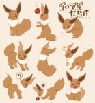 :3 ? animal_focus apple banchiku blush brown_background brown_eyes brown_theme closed_eyes closed_mouth commentary_request eevee fang fluffy food from_behind from_side fruit full_body gen_1_pokemon happy heart japanese_clothes jpeg_artifacts light_blush looking_at_viewer looking_down looking_up multiple_views musical_note no_humans one_eye_closed open_mouth pawpads poke_ball poke_ball_(basic) pokemon pokemon_(creature) profile simple_background sitting smile speech_bubble spoken_heart spoken_musical_note spoken_question_mark standing string translation_request