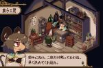 2girls animal_ears bangs black_vest blouse book bottle box brown_footwear brown_hair capelet chair clock commentary_request cookie_(touhou) counter cup dialogue_box dress eyebrows_visible_through_hair fake_screenshot full_body grandfather_clock green_dress ichigo_(cookie) indoors isometric jar lantern long_hair looking_at_another mouse_ears mouse_girl mouse_tail mug multiple_girls nazrin nyon_(cookie) open_mouth pixel_art plant potted_plant rafters red_eyes sasagasaka shelf shop short_hair sitting standing sweat table tail touhou translation_request vest white_blouse white_capelet wooden_floor