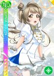 blush brown_eyes brown_hair character_name dress long_hair love_live!_school_idol_festival love_live!_school_idol_project minami_kotori smile