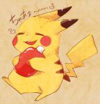 :3 animal_focus banchiku blush_stickers bottle brown_background closed_eyes commentary_request full_body gen_1_pokemon happy heart ketchup leg_up no_humans object_hug open_mouth pikachu pokemon pokemon_(anime) pokemon_(classic_anime) pokemon_(creature) shiny simple_background smile solo spoken_heart standing standing_on_one_leg teeth translated