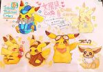 :3 animal_focus banchiku bandana blue_headwear blush bottle brown-framed_eyewear brown_eyes brown_jacket closed_eyes commentary_request crayon crayon_(medium) cup deerstalker detective_pikachu detective_pikachu_(character) drink drinking drinking_glass drinking_straw eevee english_text eyewear_on_head fang from_behind full_body gen_1_pokemon glasses hands_up happy hat heart highres holding holding_drink holding_magnifying_glass jacket ketchup lightning_bolt long_sleeves looking_at_viewer looking_to_the_side magnifying_glass neck_ruff no_humans object_hug one_eye_closed open_mouth orange_footwear outline paw_print pawpads pikachu pokemon pokemon_(anime) pokemon_(classic_anime) pokemon_(creature) pom_pom_(clothes) red_neckwear round_eyewear shoes sitting smile standing star_(symbol) text_focus traditional_media translation_request upper_body watermark white_background yellow_outline