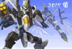 2017 alternate_form chinese_zodiac highres mecha nengajou new_year no_humans nue_(fk3203) open_hands original projected_inset science_fiction solo_focus visor year_of_the_rooster