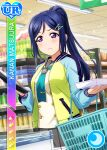 blue_hair character_name dress long_hair love_live!_school_idol_festival love_live!_sunshine!! matsuura_kanan ponytail violet_eyes
