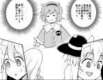 haruka_(haruka_channel) hata_no_kokoro komeiji_koishi komeiji_satori touhou