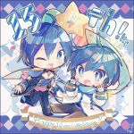 2boys anniversary balloon band_uniform blue_eyes blue_hair blue_jacket blue_pants blue_scarf brown_pants chibi coat commentary confetti dual_persona epaulettes food headphones headset ice_cream ice_cream_cone jacket kaito kinoko_neppu looking_at_viewer male_focus multiple_boys one_eye_closed open_mouth pants project_sekai scarf smile sparkle star_(symbol) star_balloon vocaloid white_coat