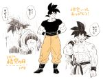 1boy abs amepati ankle_boots arm_at_side belt black_belt black_eyes black_footwear black_hair black_shirt boots clenched_hand clenched_hands clenched_teeth closed_mouth commentary_request cropped_legs dirty dirty_clothes dirty_face dragon_ball dragon_ball_z facing_away facing_viewer frown full_body grin hands_on_hips head_down light_smile looking_afar looking_away looking_to_the_side male_focus monochrome muscular orange_pants orange_theme pants pectorals profile rain shirt shirtless simple_background smile son_goku speech_bubble speed_lines spiky_hair spot_color standing talking teeth torn_clothes torn_shirt translation_request water_drop wet wet_hair white_background wristband