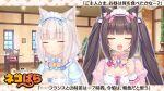 animal_ears cat_ears cat_girl cat_tail chocola_(nekopara) highres kitchen nekopara sayori_(neko_works) tagme tail vanilla_(nekopara)