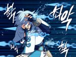 1boy bangs blue_hair chinese_clothes chongyun_(genshin_impact) covered_eyes faceless fingerless_gloves genshin_impact gloves gs_pno highres liquid_weapon long_sleeves male_focus open_mouth short_hair simple_background sound_effects water