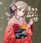 1girl abimaru_gup bangs black_bow blue_eyes bow closed_mouth commentary_request eyebrows_visible_through_hair floral_print flower girls_und_panzer hair_bow hair_flower hair_ornament hair_up head_tilt highres iron_cross itsumi_erika japanese_clothes kimono kotoyoro long_sleeves looking_at_viewer medium_hair new_year obi petals print_kimono red_flower red_kimono red_rose rose sash sidelocks silver_hair smile solo standing twitter_username wide_sleeves