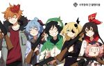 2boys 3girls alternate_costume amber_(genshin_impact) animal_ears black_hair blonde_hair blue_hair braid brown_eyes cat_ears closed_eyes commentary_request contemporary diona_(genshin_impact) eyepatch fischl_(genshin_impact) ganyu_(genshin_impact) genshin_impact green_eyes grin gs_pno gun highres holding holding_gun holding_weapon horns korean_commentary korean_text mask mask_on_head multicolored_hair multiple_boys multiple_girls orange_hair pink_hair slit_pupils smile tartaglia_(genshin_impact) trait_connection translation_request twin_braids venti_(genshin_impact) weapon white_background