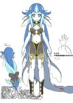 1girl armlet arrow_(projectile) bangs bare_shoulders black_bow black_legwear black_shirt black_skirt blue_eyes blue_hair bow breasts closed_mouth commentary_request crop_top detached_collar fins fish_tail hair_bow highres long_hair looking_at_viewer midriff muguet multicolored_hair multiple_views navel original see-through shark_girl shark_tail shirt simple_background skirt sleeveless sleeveless_shirt small_breasts stomach tail text_focus tied_hair translation_request two-tone_hair very_long_hair white_background