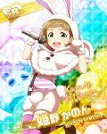 blush brown_hair character_name dress green_eyes himeno_kanon idolmaster idolmaster_side-m short_hair smile