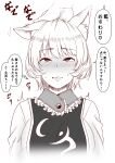 1girl 1other animal_ear_fluff animal_ears blush breasts dress embarrassed fingerless_gloves fox_ears gloves highres kitsune large_breasts long_sleeves monochrome out_of_frame petting shiraue_yuu simple_background sweat tabard touhou translation_request trembling upper_body white_dress yakumo_ran