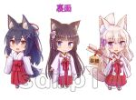 3girls :3 :d animal_ear_fluff animal_ears arrow_(projectile) black_hair blue_eyes blush brown_eyes brown_footwear brown_hair cat_ears chibi closed_mouth ema fang flower folded_ponytail fox_ears fox_girl fox_tail hair_flower hair_ornament hairclip hakama hamaya holding holding_arrow iroha_(iroha_matsurika) japanese_clothes kimono long_hair long_sleeves looking_at_viewer matching_outfit miko multiple_girls open_mouth original pink_flower purple_flower red_hakama sample simple_background smile socks standing standing_on_one_leg tabi tail translation_request very_long_hair violet_eyes white_background white_flower white_hair white_kimono white_legwear wide_sleeves x_hair_ornament zouri