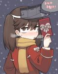 1girl bangs blush bow box breath brown_eyes brown_hair brown_scarf commentary_request eyebrows_visible_through_hair fringe_trim from_behind gift gift_box hair_between_eyes hand_up highres holding holding_gift jacket japanese_clothes kantai_collection kariginu korean_commentary korean_text lakilolom long_hair long_sleeves looking_at_viewer looking_back outdoors parted_lips red_jacket ryuujou_(kancolle) scarf snowing solo translation_request twintails upper_body valentine white_bow