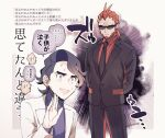 2boys arms_behind_back augustine_sycamore black_hair collared_shirt commentary_request facial_hair jacket kusuribe labcoat long_sleeves lysandre_(pokemon) male_focus multiple_boys necktie open_mouth orange_hair pants pokemon pokemon_(game) pokemon_xy ribbed_sweater shirt sweat sweater translation_request