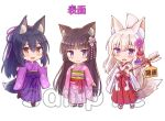 3girls :3 :d animal_ear_fluff animal_ears arrow_(projectile) black_footwear black_hair blue_eyes blush brown_eyes brown_footwear brown_hair cat_ears chibi closed_mouth commentary_request ema fang floral_print flower folded_ponytail fox_ears fox_girl fox_tail hair_flower hair_ornament hairclip hakama hamaya holding holding_arrow iroha_(iroha_matsurika) japanese_clothes kimono long_hair long_sleeves looking_at_viewer miko multiple_girls obi open_mouth original pinching_sleeves pink_flower pink_kimono print_kimono purple_flower purple_hakama purple_kimono red_hakama sample sash simple_background sleeves_past_wrists smile socks standing standing_on_one_leg tabi tail translation_request very_long_hair violet_eyes white_background white_flower white_hair white_kimono white_legwear wide_sleeves x_hair_ornament zouri