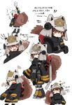 >_< 1girl anger_vein arknights arrow_(symbol) black_coat black_footwear black_gloves blush blush_stickers boots brown_hair chibi closed_eyes coat commentary emphasis_lines eyebrows_visible_through_hair fang fire_extinguisher full_body gloves hair_between_eyes helmet highres laughing light_switch long_sleeves looking_at_viewer multiple_views open_mouth pointing pointing_at_viewer pout reaching ryu_(17569823) sad shaw_(arknights) short_hair simple_background skin_fang smile sparkle squirrel_tail strap sweat tail translated uniform visor white_background white_headwear