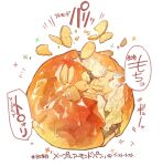 bread breaking food food_focus momiji_mao no_humans original pastry realistic seed simple_background still_life translation_request white_background
