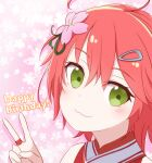 1girl :3 ahoge bare_shoulders blush closed_mouth floral_background flower green_eyes hair_flower hair_ornament hairclip happy_birthday hololive looking_at_viewer nogi_(nogi238) nontraditional_miko pink_background portrait redhead sakura_miko short_hair smile solo v virtual_youtuber