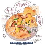 cheese_trail disembodied_limb food food_focus garnish holding holding_food holding_pizza meat momiji_mao original pastry pizza pizza_slice simple_background sparkle still_life translation_request tray vegetable white_background