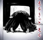 facing_viewer hair_over_eyes highres molcar no_humans pui_pui_molcar sakkan solo television the_ring through_screen translation_request yamamura_sadako