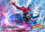 1boy armor battle_spirits blue_eyes clenched_hand clouds copyright_name helmet heterochromia kamen_rider kamen_rider_build kamen_rider_build_(series) kicking logo looking_down open_hand red_eyes science_fiction sky solo tokusatsu yukishiro_chifuyu
