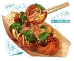 chopsticks food food_focus garnish highres meat momiji_mao no_humans octopus original realistic sauce seafood signature simple_background still_life takoyaki tentacles translation_request vegetable white_background