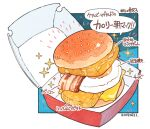 bacon box bread bread_bun cheese egg food food_focus fried_egg hamburger meat momiji_mao no_humans original pastry sesame_seeds simple_background sparkle still_life translation_request white_background