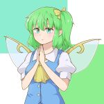 1girl ascot blue_dress bow breasts closed_mouth commentary_request daiyousei dress eyebrows_visible_through_hair fairy_wings green_eyes green_hair hair_between_eyes hair_bow hands_together highres hirata1412 looking_ahead medium_hair one_side_up outline puffy_short_sleeves puffy_sleeves short_sleeves simple_background small_breasts solo touhou upper_body white_outline wings yellow_bow yellow_neckwear