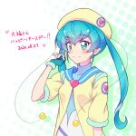 1girl 2020 bangs blue_eyes blue_gloves blue_hair blue_sailor_collar blush closed_mouth dated eyebrows_visible_through_hair fingerless_gloves floating_hair gloves hagoromo_lala hair_between_eyes hat kyoutsuugengo long_hair pointy_ears precure sailor_collar shiny shiny_hair short_sleeves smile solo standing star_twinkle_precure twintails upper_body white_background yellow_headwear