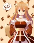 1girl :o animal_ears archbishop_(ragnarok_online) bangs brown_background brown_eyes brown_hair cleavage_cutout clothing_cutout commentary_request copyright_name cowboy_shot cross doridori dress eyebrows_visible_through_hair fishnet_legwear fishnets fox_ears fox_tail frilled_sleeves frills hair_between_eyes hands_on_hips juliet_sleeves long_hair long_sleeves looking_at_viewer open_mouth paw_print paw_print_background puffy_sleeves ragnarok_online red_dress sash shiny shiny_hair solo speech_bubble standing tail thigh-highs white_dress white_legwear yellow_sash