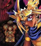 1boy armlet atem black_hair blonde_hair bright_pupils cape circlet closed_mouth dark_skin dark_skinned_male ear_piercing earrings egyptian highres jewelry leaning_forward looking_to_the_side male_focus millennium_key millennium_puzzle millennium_ring millennium_rod millennium_scale multicolored_hair official_art piercing spiky_hair violet_eyes yu-gi-oh! yu-gi-oh!_duel_monsters