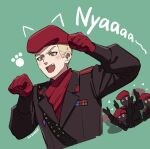 1boy :d bandolier beret blonde_hair blue_background blush dated fang furrowed_eyebrows gloves green_eyes hat heart long_sleeves male_focus metal_gear_(series) metal_gear_solid_3 noriuma open_mouth paw_pose paw_print red_gloves red_headwear short_hair simple_background smile solo_focus thumbs_up
