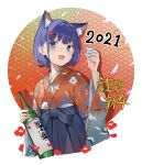 1girl 2021 absurdres animal_ear_fluff animal_ears blue_eyes blue_hair blush bottle cat_ears cup eyebrows_visible_through_hair fang floral_print gradient hair_ornament hairclip happy_new_year highres holding holding_bottle holding_cup japanese_clothes kimono long_sleeves new_year open_mouth orange_kimono original patterned ryou_(ponpgo) short_hair smile solo wide_sleeves