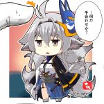 1boy 1girl animal_ears antenna_hair azur_lane chibi commander_(azur_lane) commentary_request fox_ears fox_girl fox_mask fox_tail gloves grey_eyes grey_hair holding holding_sword holding_weapon japanese_clothes katana kyuubi looking_at_viewer mask mask_on_head minigirl multiple_tails out_of_frame pov signature simple_background size_difference sweat sword tail taisa_(kari) tosa_(azur_lane) translation_request triangle_mouth twitter_username weapon white_gloves