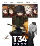 6+girls acea4 aircraft airplane alina_(girls_und_panzer) bangs black_hair black_headwear black_vest blonde_hair blue_eyes bob_cut brown_eyes brown_hair brown_headwear clara_(girls_und_panzer) closed_mouth emblem fur_hat girls_und_panzer green_jacket green_jumpsuit greyscale ground_vehicle hat helmet insignia itsumi_erika jacket jumpsuit katyusha_(girls_und_panzer) light_frown long_hair long_sleeves looking_at_viewer low_twintails military military_uniform military_vehicle monochrome motor_vehicle movie_poster multiple_girls nina_(girls_und_panzer) nonna_(girls_und_panzer) outside_border pravda_(emblem) pravda_military_uniform pravda_school_uniform red_shirt school_uniform shirt short_hair short_jumpsuit short_twintails smile swept_bangs t-34 t-34_(movie) tank tank_helmet turtleneck twintails uniform ushanka vest