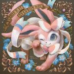 blue_flower character_name closed_mouth commentary_request dated flower fluffy gen_6_pokemon momomo12 no_humans one_eye_closed paws pokemon pokemon_(creature) ribbon signature smile solo sylveon toes